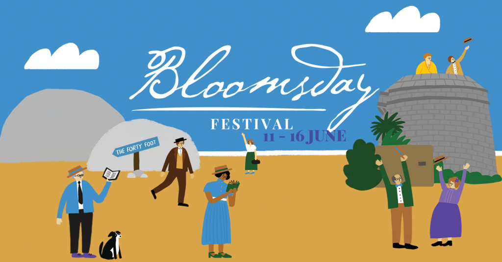 Bloomsday 2017 Shareable Image
